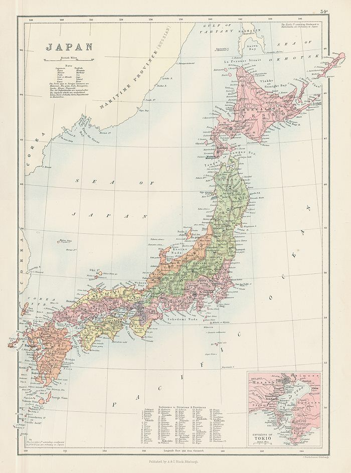 95 best Maps of the World images on Pinterest - best of world map with japan
