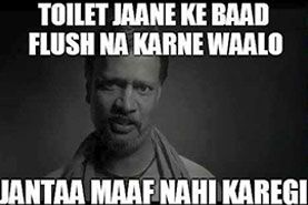 27 hysterical 'Janta Maaf Nahi Karegi' memes that will make you go crazy.. with a hope janta humein maaf kardey