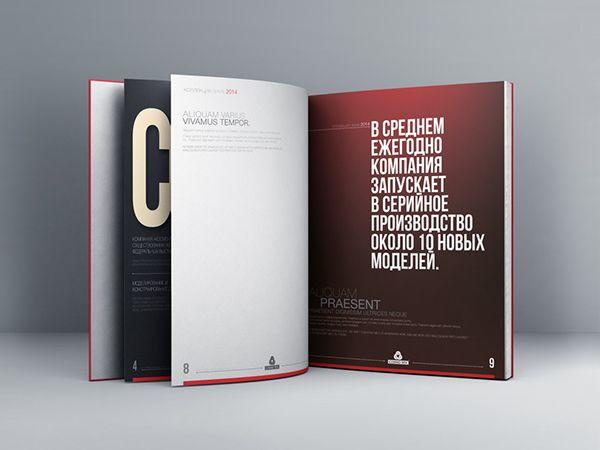 "Catalogue ""Cosmo Tex"" 2014 (Print) by Maxim Tyutmanov, via Behance"