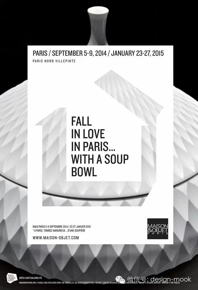 2015年上半年设计师值得参加的10场展会