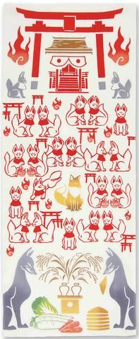 Kenema - Hyaku Sen Kitsune Inari (The dyed Tenugui)
