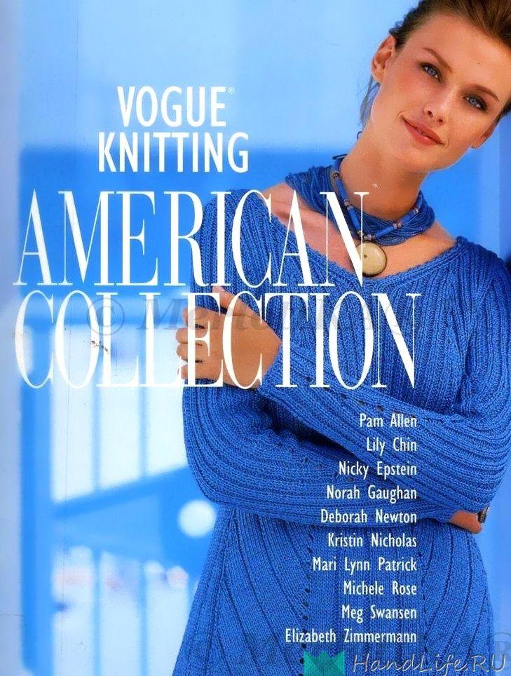 Amerikanische Sammlung ♠ VК ENG