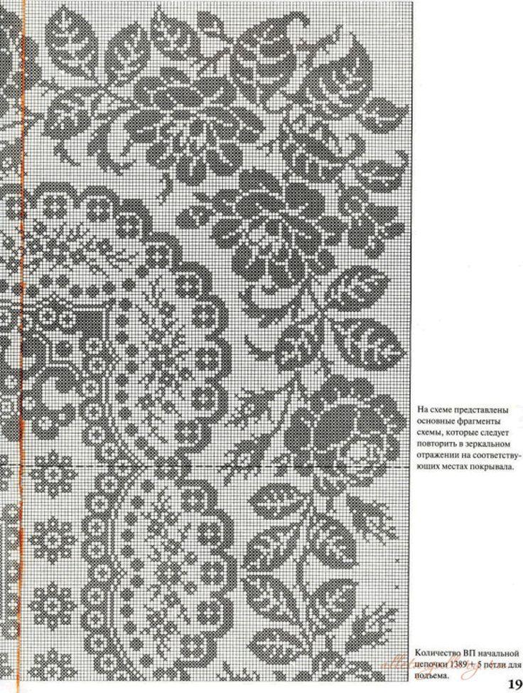 Покрывало-со-сложным-орнаментом-схема-1.gif (750×995)