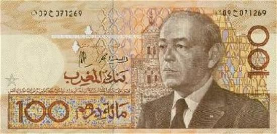 morocco money   the dirham is officially designated as a closed currency meaning