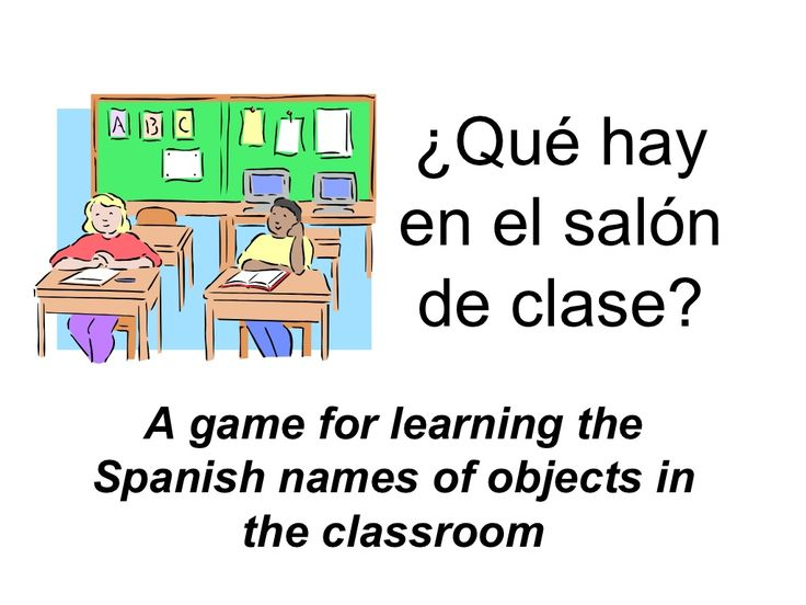 23 best images about Spanish Classroom Objects on Pinterest ...