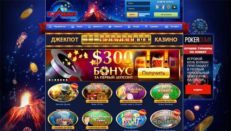 Обзор онлайн казино Вулкан удачи