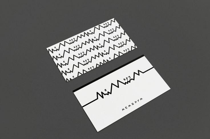 переделанная визитка 1