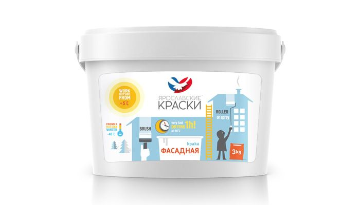 Russian paints packaging #design #packaging #russia #paints #cans #hipster