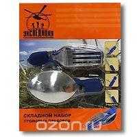 """Набор столовых приборов """"Expedition"""" 6 в 1, 2 предмета - купить в интернет-магазине OZON.ru с доставкой. Цены и отзывы на товары раздела Спорт и отдых."""
