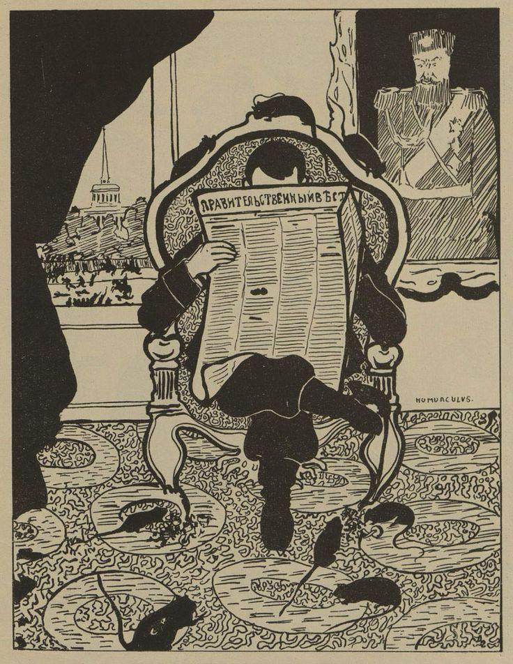 Мыши подгрызают трон  (Бурелом. 1905. № 1)