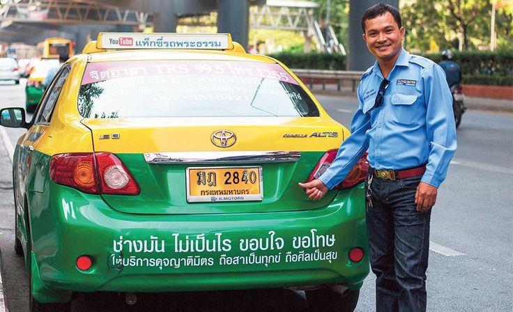 http://bestthaitour.ru/  Выбирайте безопасность! Такси в любую точку Таиланда, индивидуальный трансфер, автобус для группы. У нас не дорого!#паттайя #pattaya #thailand #экскурсиивпаттайе #таиланд  #трансфертаиланд #таксипаттайя