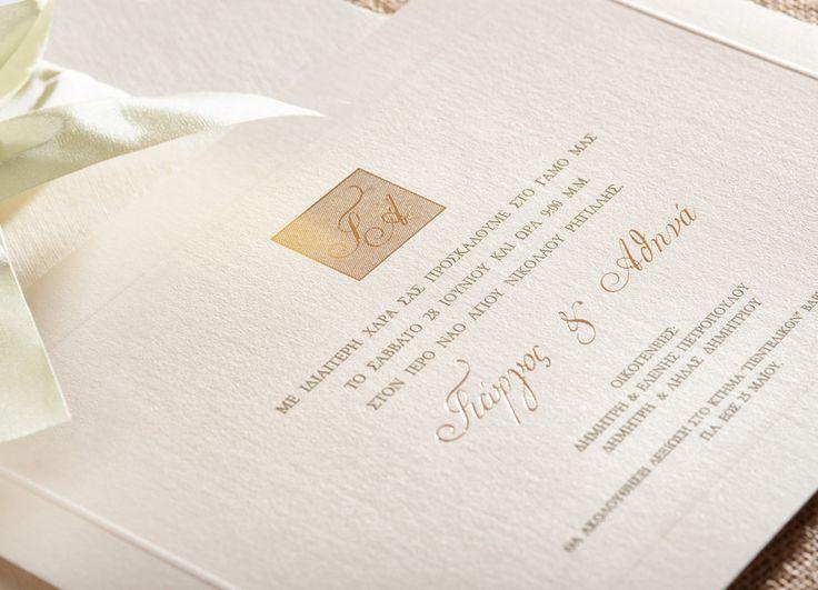 #προσκλητήριο γάμου, #γάμος, #bylafollia