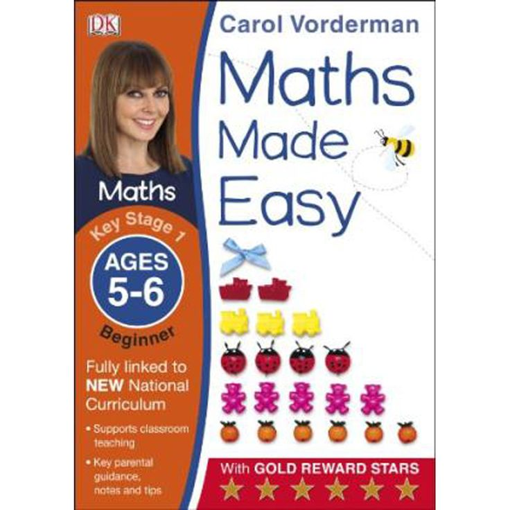 Maths Made Easy - Ages 5-6 Key Stage 1 Beginner by Carol Vorderman | Key Stage 1 Books at The Works