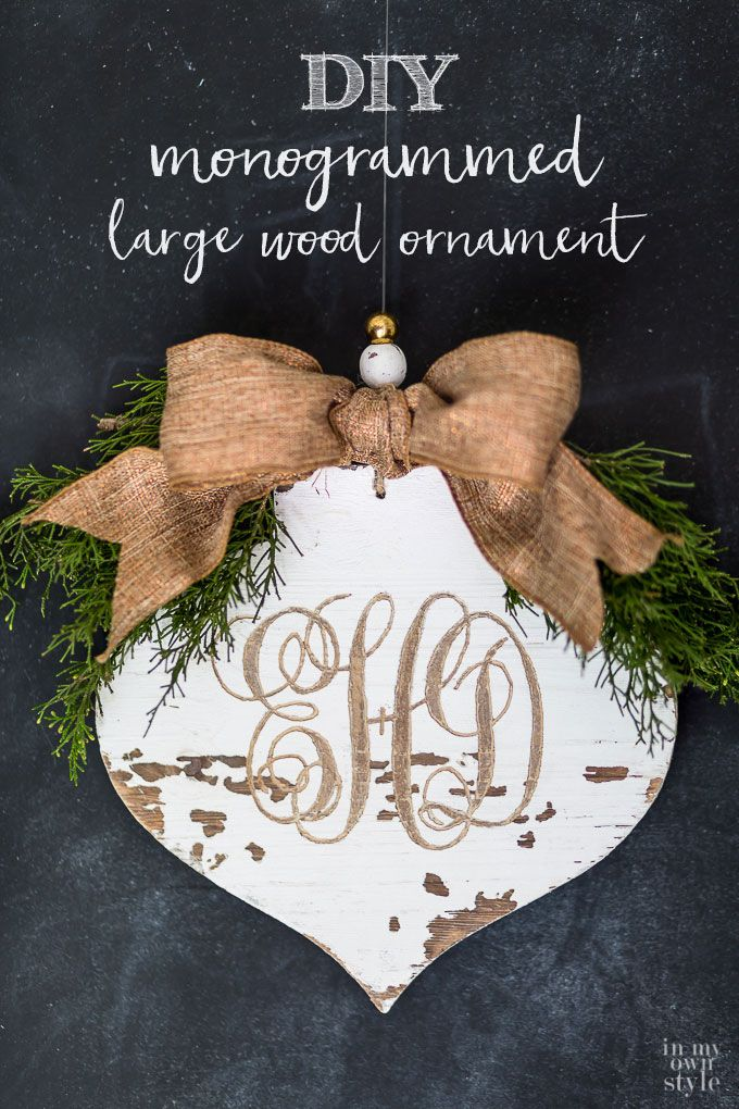 Monogram. Carved wood monogrammed ornament. How to carve a monogram into a wood cut out ornament to decorate your house or give as Christmas gifts.