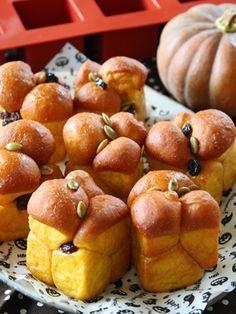 かぼちゃのモンキーブレッド [Pumpkin Monkey Bread]