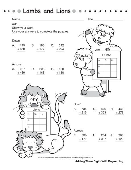 Math Worksheet: addition--three digits with regrouping