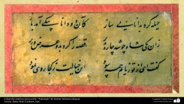 Caligrafía islámica persa estilo Nastaligh de artistas famosas antiguas Artista: Baba Shah Esfahani