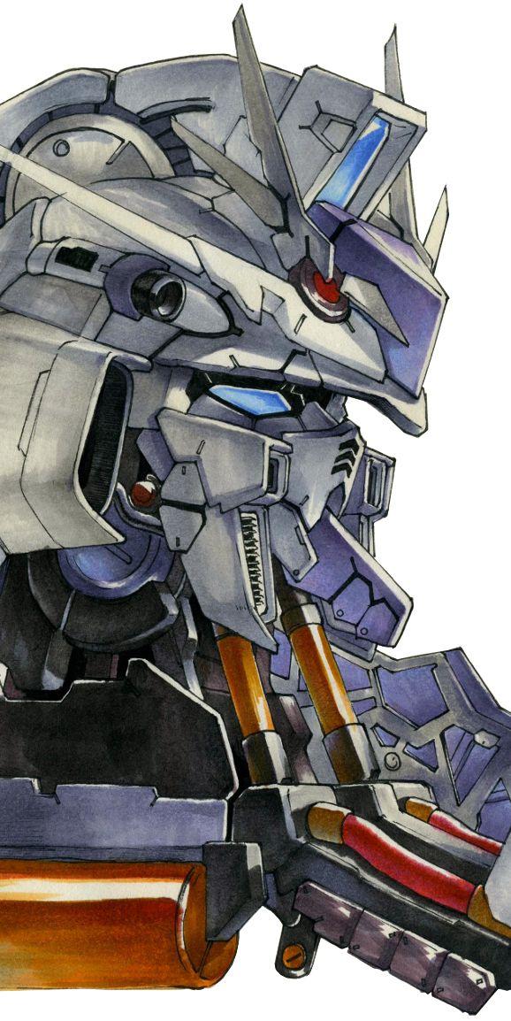 Gundam Rx-93u