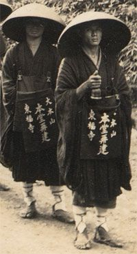 OLD PHOTOS of JAPAN: Buddhist Monks Kyoto 1930s