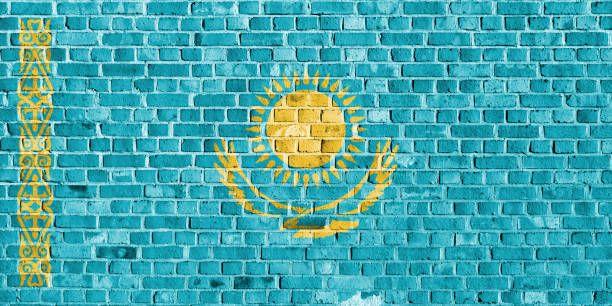 flag of kazakhstan