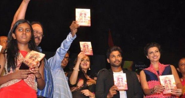 Rudrama devi Audio Launch Photos - Teluguabroad