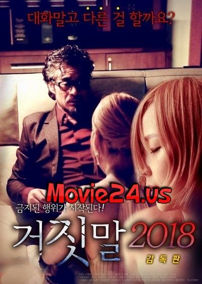 Lie 2018 Action Movies 2018 Pinterest Movies Film Semi