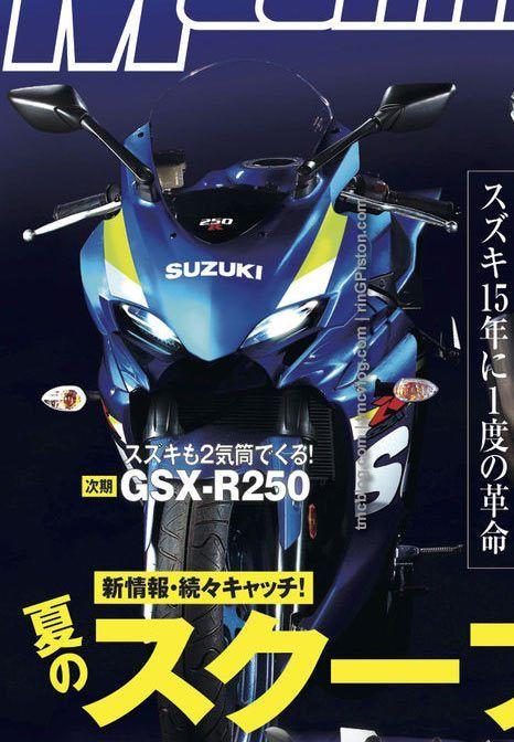 Suzuki GSX-R250 Segera Melenggang berikut Sosoknya Bro … - spesifikasiharga.net – Suzuki nampaknya mulai bergerak sob … setelah memastikan akan mengupdate Suzuki Satria yang akan mengusung teknologi Fuel injection Suzkui jug akan meluncurkan Motor Sport Full Fairing dan Nakedbike