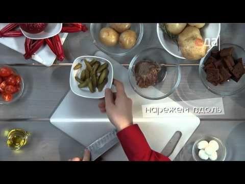 Новогодний картофельный салат с говядиной – домашний рецепт с фотографиями и ингедиентами