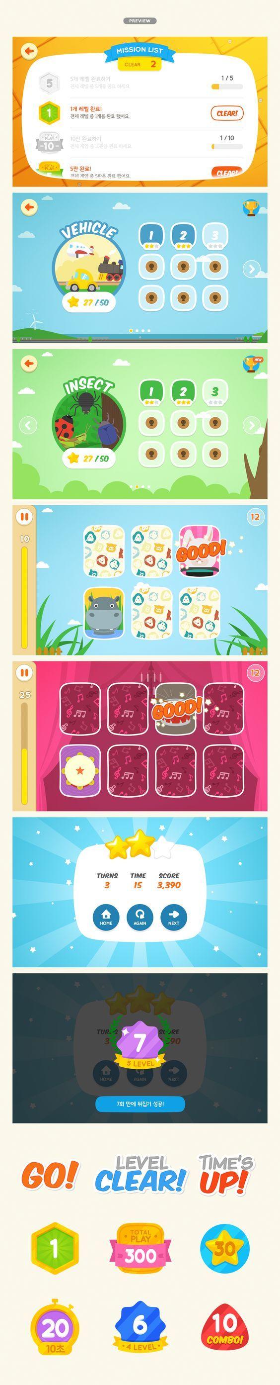 Tap Tap Memory App.   그림이 그려진 카드의 짝을 맞추는 기억력 향상 두뇌 게임. 동물, 곤충, 음식, 악기, 탈 것 등 5가지 카테고리와  짝맞추기, 뒤집기, 카드 탑등 여러가지 유형을 통해 즐거운 매칭 게임을 하며, 어린이의 집중력과 기억력을 향상시킬 수 있다.: