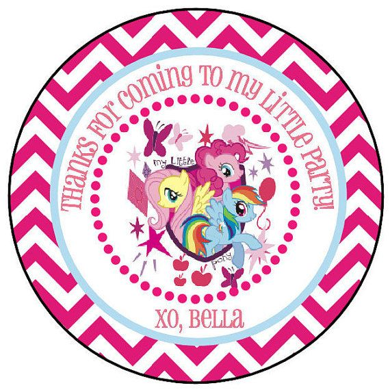 Personalized Party Favor Stickers. Set of 40 by ateasypeasydesigns