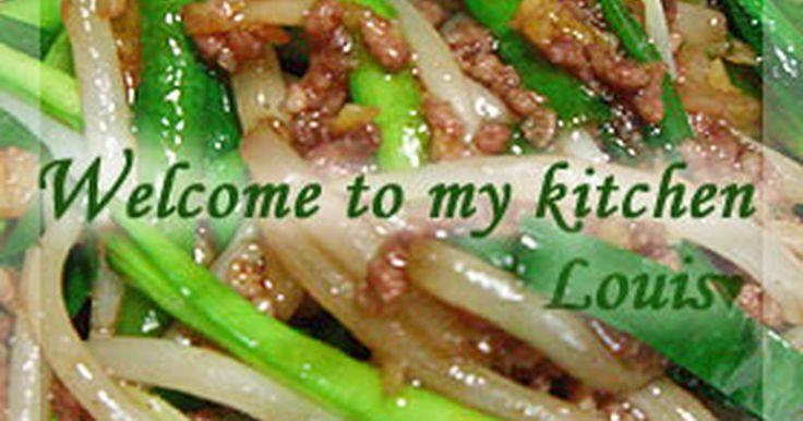 中華料理の定食メニューにありそうな一品です。熱々のごはんにかけてどんぶりでいただきたくなるようなお味ですよ! 【祝】つくれぽ10人達成!(2008/4/3)作って下さった皆様ありがとう♡