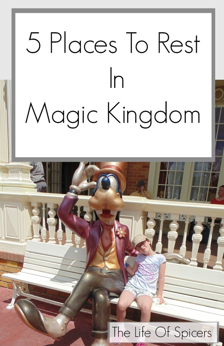 Walking around theme parks can be very tiring. Whilst Magic Kingdom isn't designed for rest, here are my 5 favourite places to rest in Magic Kingdom