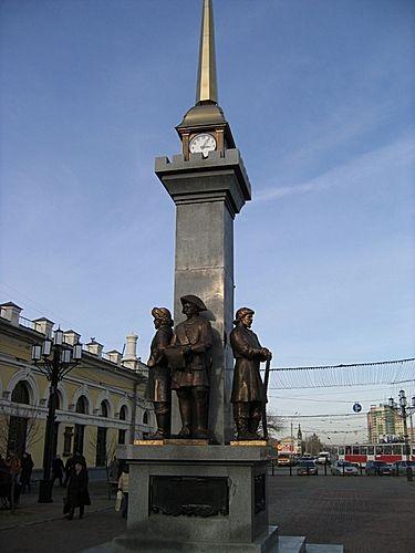 Фото города Челябинск (Россия) стелла основателям города