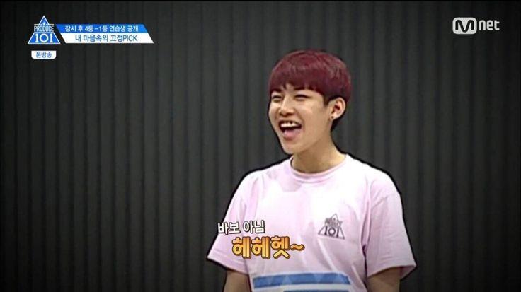 Woojin snaggy teeth