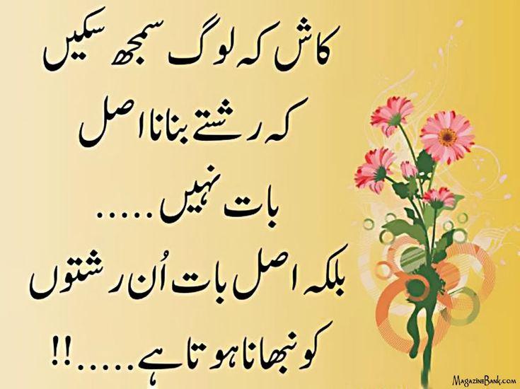 quotes poetry urdu english urdu poetry post english quotes urdu ...