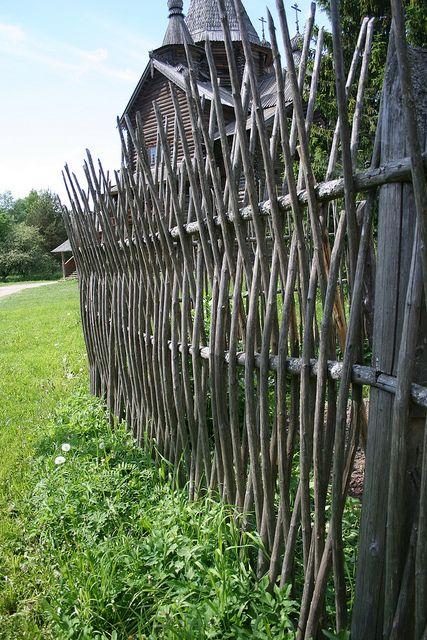 I like this fence
