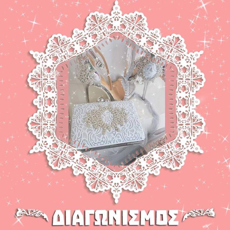 Διαγωνισμός Stories for Queens  Το Stories for Queens handmade collection κάνει ένα μοναδικό διαγωνισμό χαρίζοντας σε μια τυχερή ένα νυφικό πορτοφόλι και ένα ζευγάρι νυφικά πέδιλα για να ζήσετε απίστευτες γαμήλιες στιγμές!  Όροι συμμετοχής: Για την εγγραφή σας στον διαγωνισμό:  1)Kάντε Like στο handmade collection 2)Κάντε σχόλιο στη φωτογραφία.  (Τα παρακάτω δεν είναι υποχρεωτικά) θέλετε όμως σίγουρη Νίκη?  Τρόποι για να αυξήσετε τις συμμετοχές σας:  1)Κάντε λογαριασμό στο eshop μας…