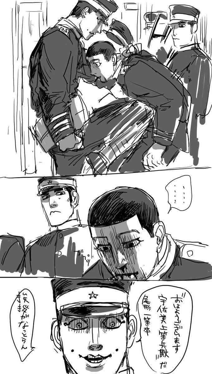 ちるちる 5号館ス05a (@tiru_gk) さんの漫画   29作目   ツイコミ(仮 ...