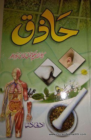 Haziq Book