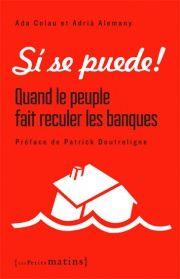 La loi espagnole sur le crédit hypothécaire privilégie les intérêts des prêteurs AU DÉTRIMENT des emprunteurs...