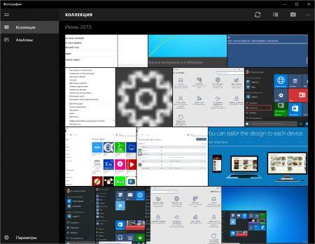 Восстанавливаем «Просмотр фотографий Windows» по умолчанию ...