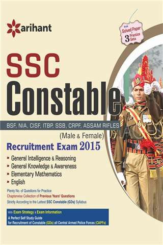 SSC Constable (GD) Recruitment Exam for Recruitment of Constables (GDs) in all Central armed Police Forces (CAPFS) By Arihant Publications. @mybookistaan.com