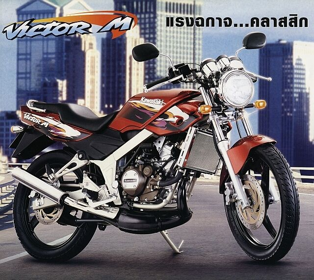 Kawasaki Victor M