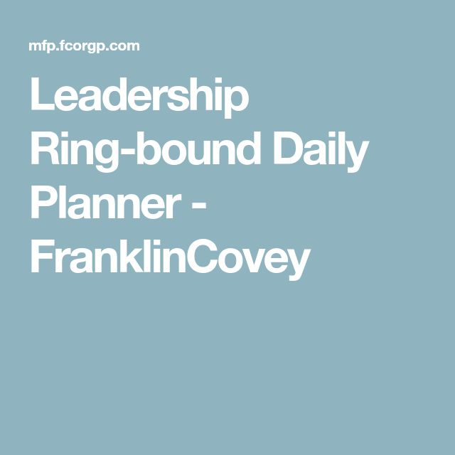 Leadership Ring-bound Daily Planner - FranklinCovey