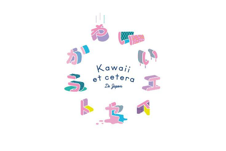 Kawaii et cetera / Logomark | SAFARI inc.