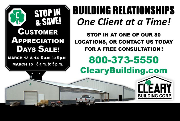 2014 Customer Appreciation Days Sale!   March 13th and 14th 8 A.M. to 6 P.M.  March 15th 8 A.M. to 5 P.M.