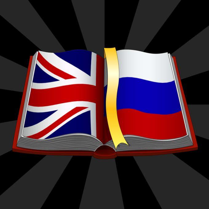 настоящее время картинки с русского на английский переполохе свадебных приготовлений