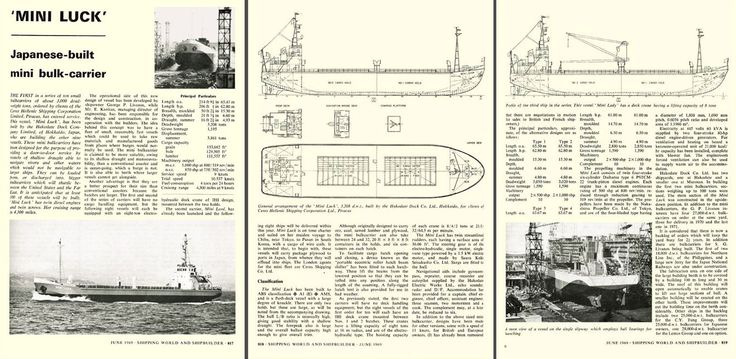 Article published in the British magazine Shipping World & Shipbuilder dated June 1969 referring to the mini bulk carrier MINI LUCK, built in Japan for the Ceres Group. The group, headed by shipowner George P. Livanos, took delivery of over 50 ships of this type from 1969 to 1972. / Άρθρο του βρετανικού περιοδικού Shipping World που αναφέρεται στο mini bulk carrier MINI LUCK που κατασκευάστηκε στην Ιαπωνία για λογαριασμό του ομίλου Ceres.