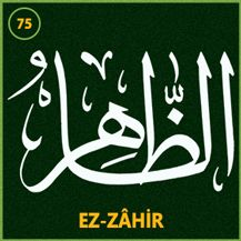 75_ez_zahir