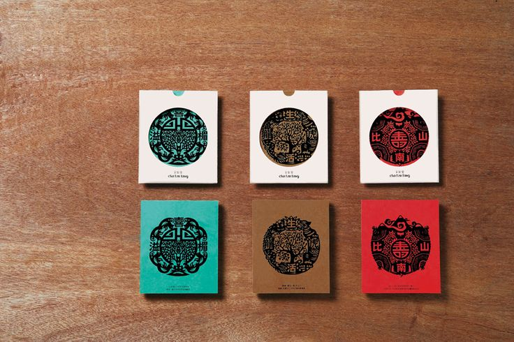 Cha Tzu Tang Gift Sets, designed by Victor Design